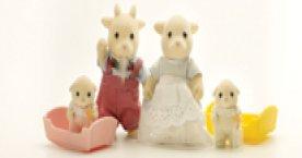 Nettlefield Goat Family