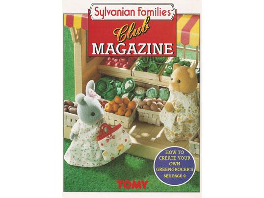 Autumn 1996 Magazine (*)