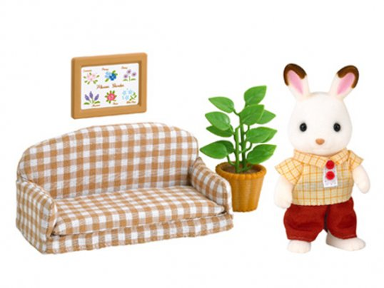 Chocolate Rabbit Father Set