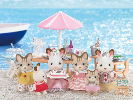 Seaside Birthday Party