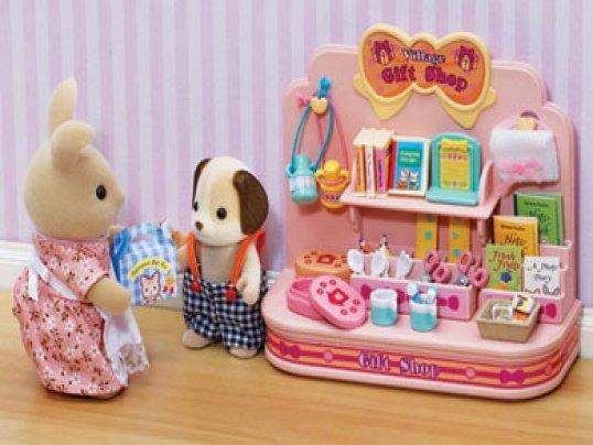 Village Gift Shop (*)