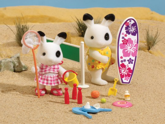 Beach Fun & Games (*)