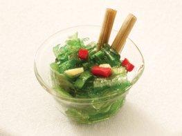 [DB] Salad Bowl (*)