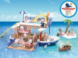 [SF] Seaside Cruiser Honeymoon Special